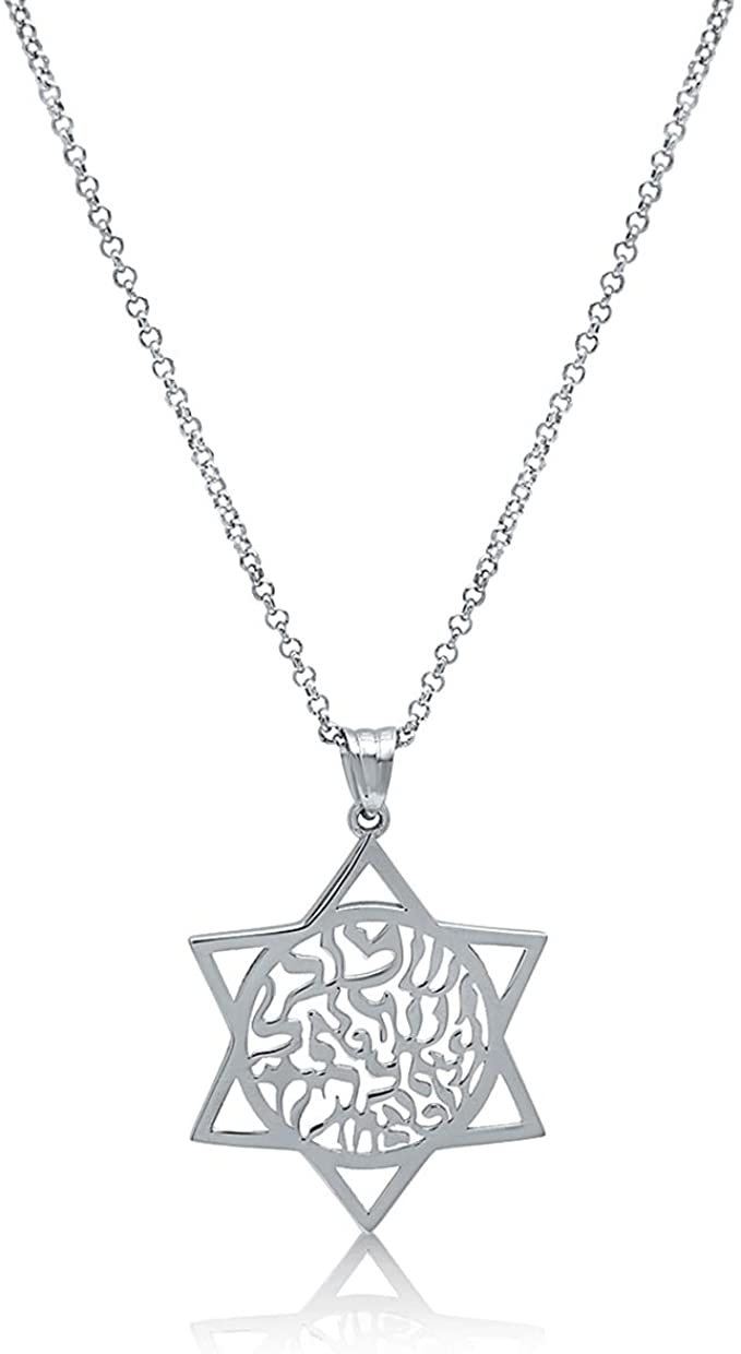 shema star of david necklace