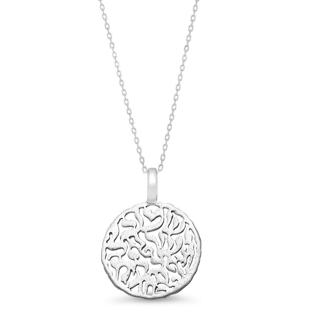 silver hebrew necklace